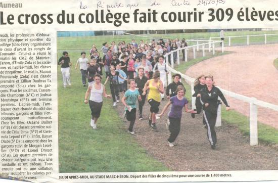Cross du coll ge coll ge jules ferry auneau for College auneau